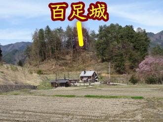百足城 -飛騨の城ー