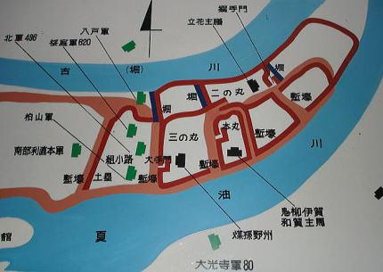 岩崎城 -陸奥の城ー