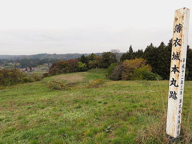 薄衣城 -陸奥の城ー