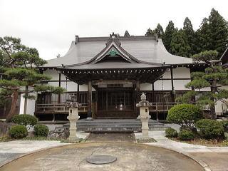 金沢城 -陸奥の城ー