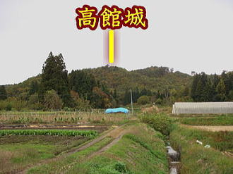 新宮城 -会津の城ー