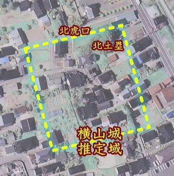横山城 -庄内の城ー