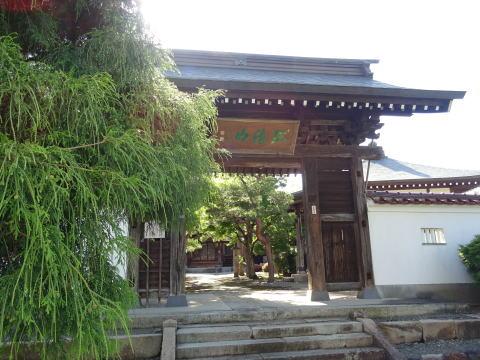 澄江寺 ー山形の中世を歩くー
